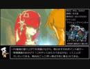 【ゲームボーイからPS4まで】おすすめゲームランキング ベスト8(+2)【PV等見ながら紹介】