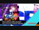 【ほぼ完コピだと思います】DanceDanceRevolution 20th Anniversary NONSTOP MEGAMIX【今更】