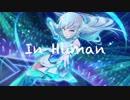 【#高峯のあアルバムDIY】In Human【デレマス】