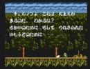 メガドライブ チェルノブ (ジョギング中の悪夢) OP~ステージ1