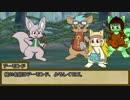 【ウタカゼ】 思い出の花と茨の森 Part4 【ゆっくりTRPG】