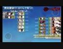 【艦これ】西村艦隊+那珂の8隻VS2018初秋 E-5(甲)ラスト+NGシーン@どどんぱ