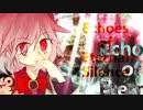 第44位:【東方ニコ楽祭・月見】Echoes of Eternal Silence【東方自作アレンジ】