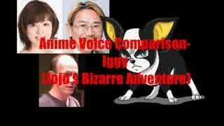 ジョジョの奇妙な冒険SC 英語吹替版+日本語版 声優(イギー)