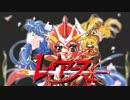 【1080p】魔法騎士レイアース【OP】