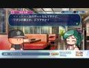 【パワプロ2018】若菜初美イベント集(五稜郭高校編)パート2