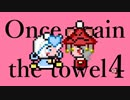 【実況】初めての初夜#7【タオルケットをもう一度4】