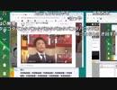 第37位:【ch】うんこちゃん『夜にパン食う男 』1/8【2018/09/22-23】 thumbnail