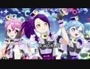 【ニコカラ】CHANGE! MY WORLD/DressingPafé