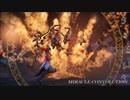 無双OROCHI3 三國と戦国の融合3~MIRACLE CONVOLUTION