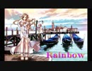 【ARIA The NATURAL ボーカルソング・コレクション】 Rainbow