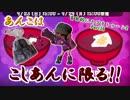 【実況】盲目的にスプラトゥーン2 Part50 あんこはこしあんに限る!!