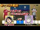 【ウイイレ2019】 レート日本1のうでぃ3さんとコラボ!