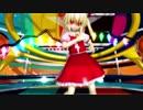 【東方MMD】ロキ【旧テカ新フラン】