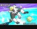 【ポケモンUSM】「ふ」で始まる技だけ使ってランダムマッチ!part7(終)