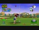 Mario Golf Part21 Ringdom Hards