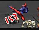 (Skullgirls)スカルガールズ 対戦動画153 Part.1