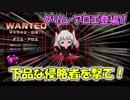 【QMAXIV】ミューと賢決闘者を目指す ~49限目~【kohnataシリーズ】