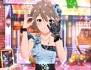 【ミリシタ】 オーディナリィ・クローバー MM フルコンボ