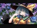 第84位:【東方自作アレンジ/インスト】ハルトマンの妖怪少女【東方ニコ楽祭・月見】