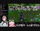 ゲーマーズ叶、友の仇のためグラップリング忍術で空を駆ける thumbnail