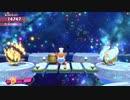 【ニコ生記録】星のカービィ スターアライズ 目指せ全コピーS辛ソロクリアpart24:コックカワサキ編