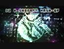 【BEMANI】tkqn14's DJ YOSHITAKA Mash-up【Mashup】