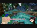 【Minecraft】気ままにまあまあマインクラフト20【ゆっくり実況】