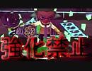 【縛り】スプラ2ヒーローモードを強化禁止でクリアしてやる!!part5(最終回)