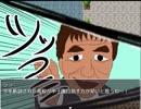 ウェーダとたとえツッコミを選びながら平和を目指すフリーゲーム 「たとえツッコミ物語」 | フリーゲーム実況プレイ #152