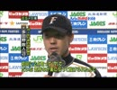 【政治】多田野数人 NPB初勝利