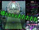 【実況】東方を8ミリも知らない僕が弾幕STGに挑戦【神霊廟EX】 5