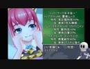 【淫夢実況】ベレト072部 番外編の裏技.tamt1【メギド72】