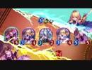 エロメンコ先生の裏技.rotation3 thumbnail
