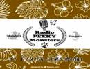 ラジオ PeekyMonsters 第7回 【アメリカと土産とディズニーランド】