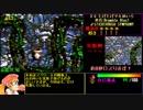 第49位:【ゆっくり解説】スーパードンキーコング2 102%RTA 1:26:45【WR】 (3/7) thumbnail