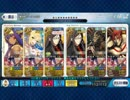 【FGO】ギル祭本戦ガーデン級「風魔一族の野望」CKT六枚で3~4ターン
