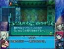 【ゆっくり実況】世界樹の迷宮Ⅲ 妄想ストーリー付 第64話