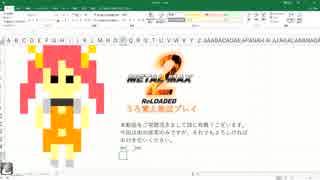 【実況】うろ覚えメタルマックス2リローデッド03~跋扈~