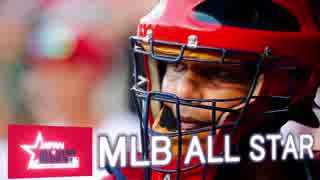 【MLB】日米野球に出場する選手達をNHKのPV風に紹介してみた