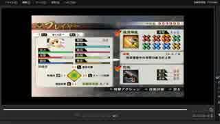 [プレイ動画] 戦国無双4の金ヶ崎追撃戦をせいばーでプレイ