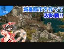 第94位:【名作レトロゲーム特集!】ゆっくりのSteamひみつ探偵団23 thumbnail