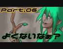 【RimWorld】妖怪人間RimzonZ Part.06【ゆっくりボイロ実況】
