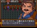 【PCエンジン】プライベート・アイ・ドルをほぼノーカットでクリアまでプレイ!!Part.16