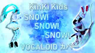 SNOW!SNOW!SNOW!/KinKi Kids VOCALOIDcover
