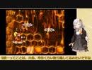 【VOICEROID実況】紲星あかりのスーパードンキーコング2のんびりゲーム実況【part5】