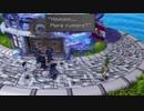 Final Fantasy 8 Blind! Part49 Back to Business