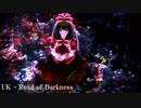 【東方ニコ楽祭・月見】Road Of Darkness【中秋の夜長に歪んだキック】