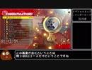マリオカート8(200cc)RTA 1時間50分20秒 part5/?