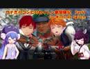 【イースⅧ】ウナきりコンビのセイレン島冒険記 Part1【ボイスロイド実況】